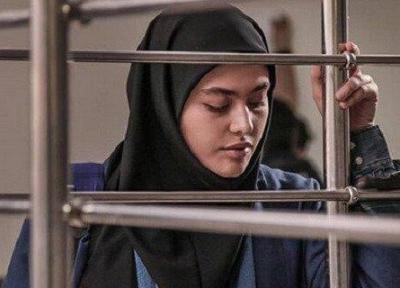 انتقاد کیهان از عروس سریال پدر