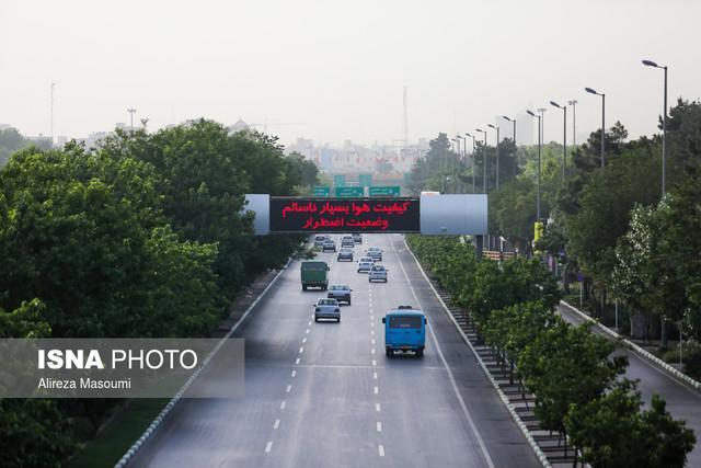 امکان پیش بینی آلودگی هوای مشهد از 4 روز قبل فراهم می گردد