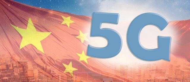 کدام کشور در توسعه شبکه 5G پیشگام است؟