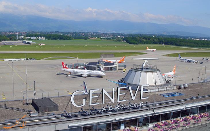 آشنایی با فرودگاه بین المللی ژنو سوییس