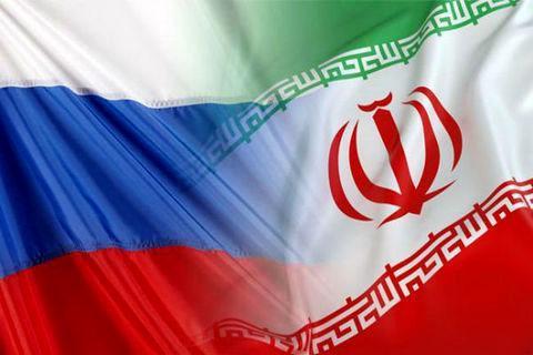 گام جدید روسیه برای دورزدن تحریم های بانکی ترامپ علیه ایران