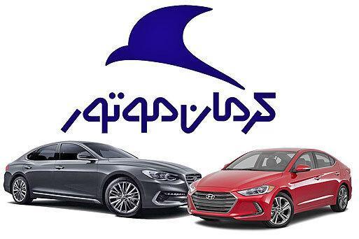 کرمان موتور: خودروهای ثبت نامی تا آبان ماه تحویل داده می گردد