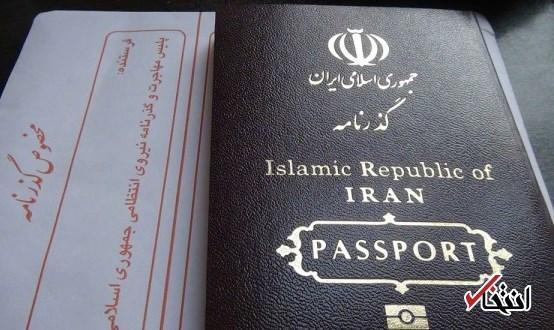 آخرین رده بندی ارزش پاسپورت کشورها؛ ایران در رتبه 89 جهانی در کنار نپال، سودان و سریلانکا