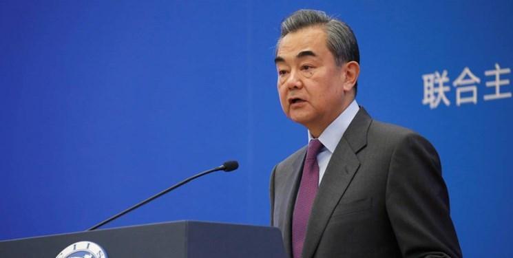 وزیر خارجه چین: هرگز تحریم یکجانبه و قلدری آمریکا را نمی پذیریم