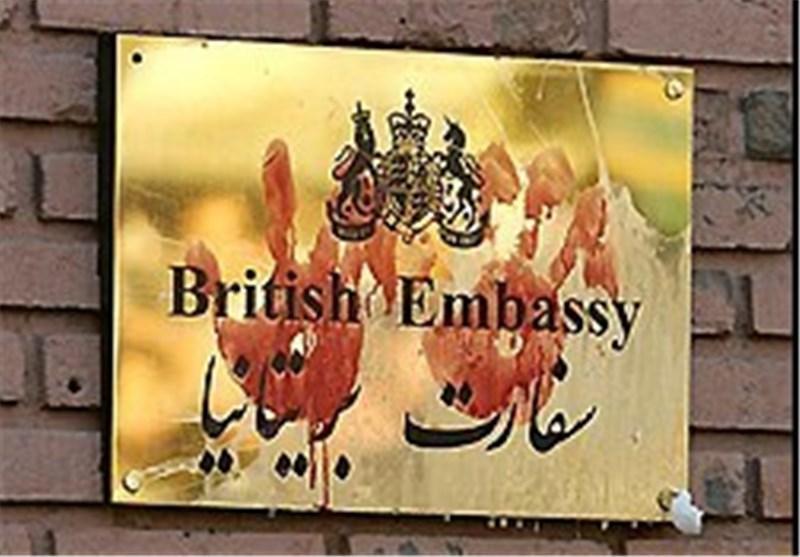 پشت پرده کوشش انگلیس برای بازگشایی سفارت در تهران