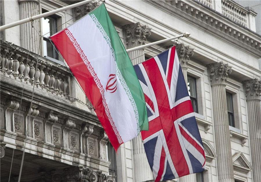 ایران و استعمار بریتانیا در عصر قاجار
