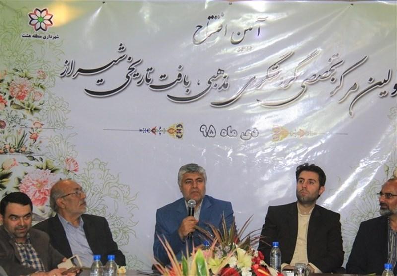 تبدیل مرکز گردشگری مذهبی به اندیشکده اسلامی، شب های شیراز رنگین می گردد