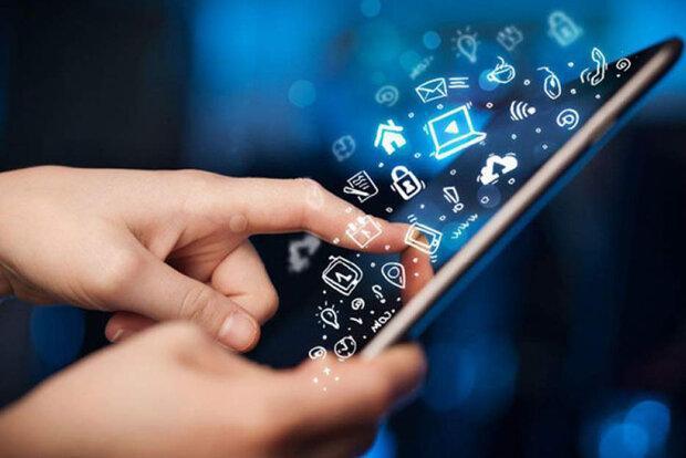 مخالفت با ایجاد سازمان نظام مهندسی ICT