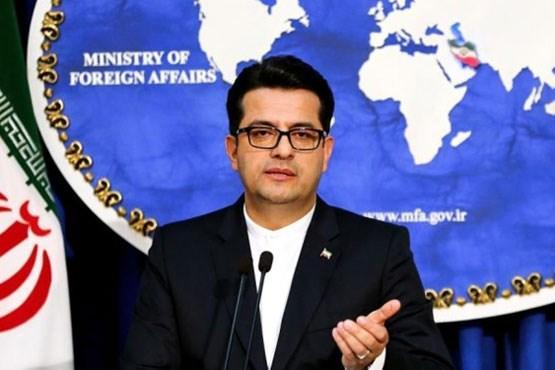 نحوه صدور ویزا برای متقاضیان سفر به ایران