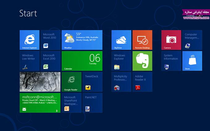 آموزش تصویری حذف ویندوز 8 و بازگرداندن ویندوز 7
