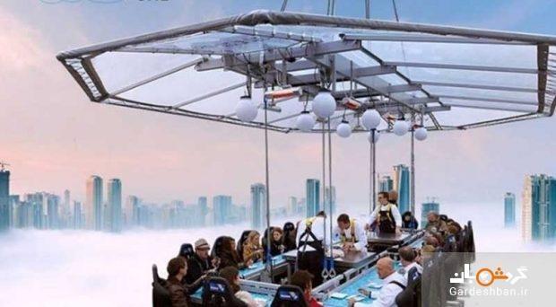 رستوران دینر این د اسکای دبی؛تجربه غدا خوردن در آسمان!، عکس