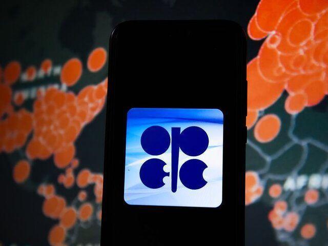 فراوری نفت 9، 7 میلیون بشکه در روز کاهش می یابد