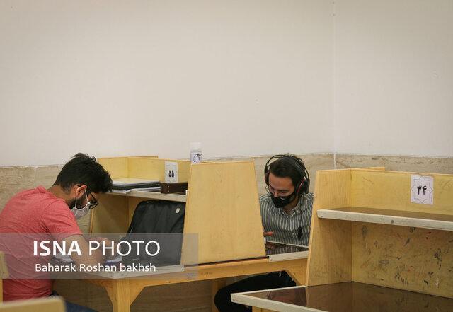 بازگشایی کتابخانه های عمومی در یزد