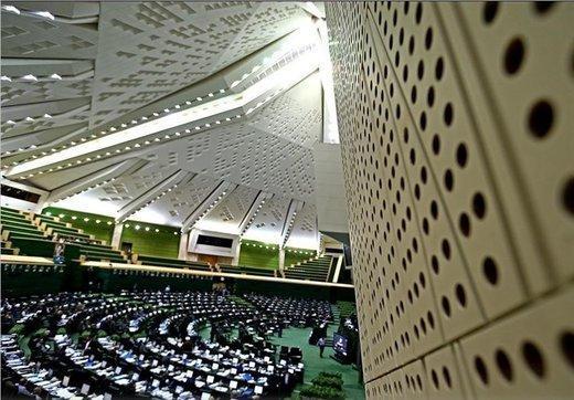 طرح دو فوریتی تامین مسکن در دستور کار مجلس