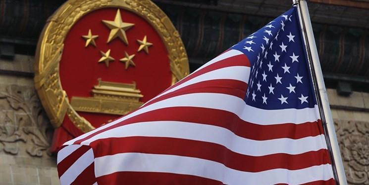 انتقاد شدید پکن از اقدامات تحریک آمیز آمریکا