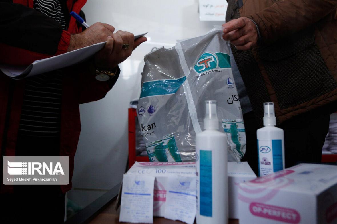 خبرنگاران 400 بسته اقلام بهداشتی بین نیازمندان ایلام توزیع شد