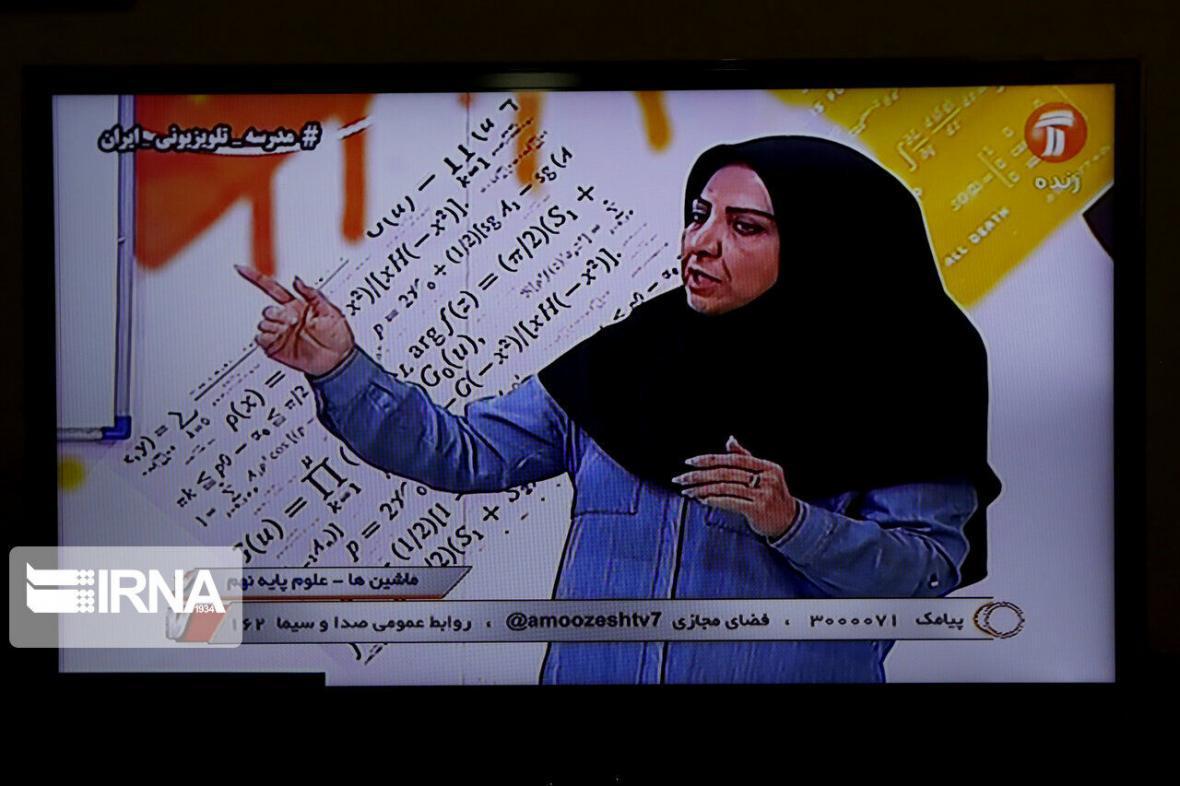 خبرنگاران دانش آموزان 137 روستای خراسان شمالی به شبکه آموزش دسترس ندارند