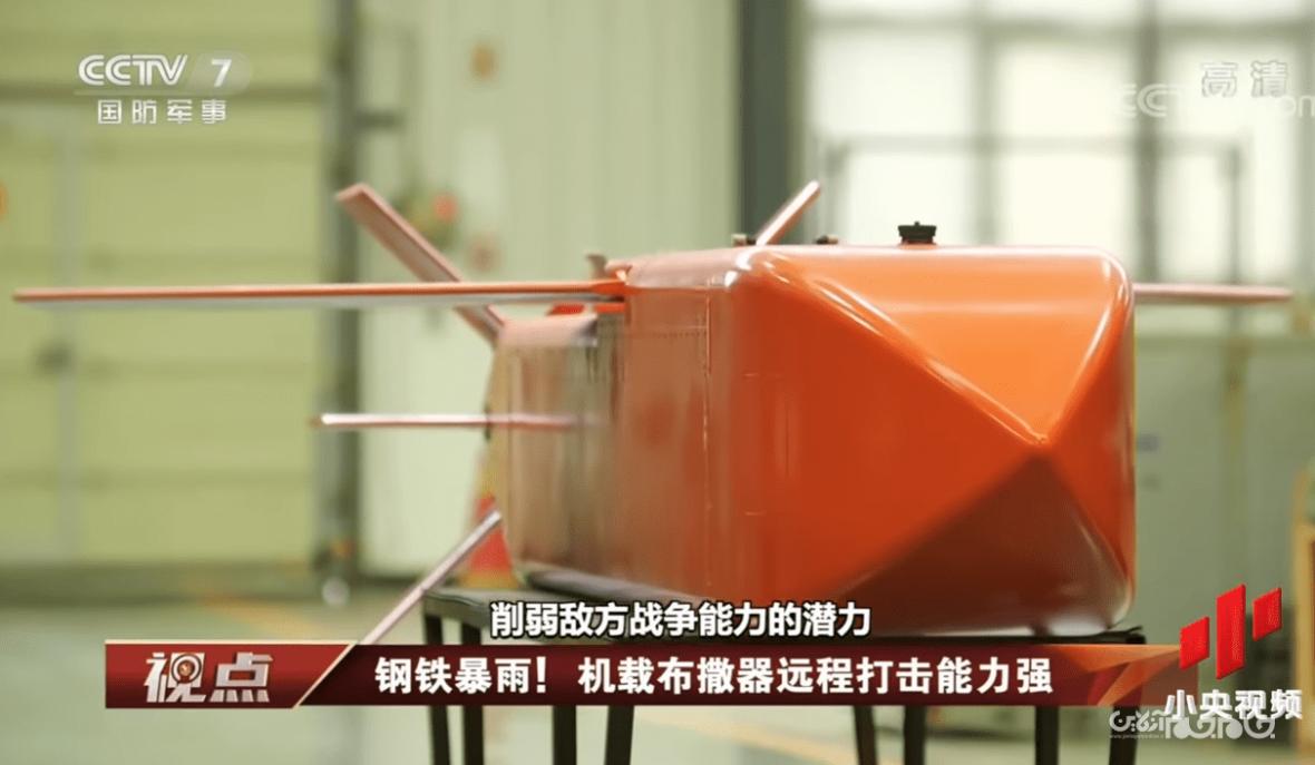 نیم نگاهی به بمب سرشی جدید ارتش چین