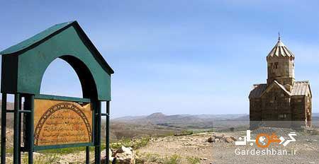 کلیسای مریم مقدس در شهرستان چالدران