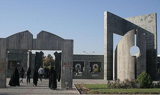 تفاهم نامه همکاری بین دانشگاه فردوسی مشهد و دانشگاه واسط عراق امضا شد