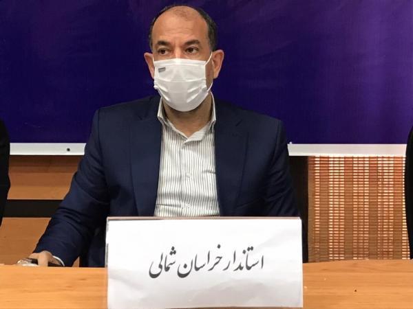 خبرنگاران استاندار: 74 طرح سرمایه گذاری مجوز بی نام در خراسان شمالی صادر شد