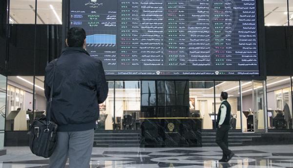 خبر جدید در خصوص سرمایه گذاری غیرمستقیم در بورس