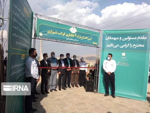 خبرنگاران شهردار: شیرازی ها لایق اجرای پروژه های فاخر شهری هستند