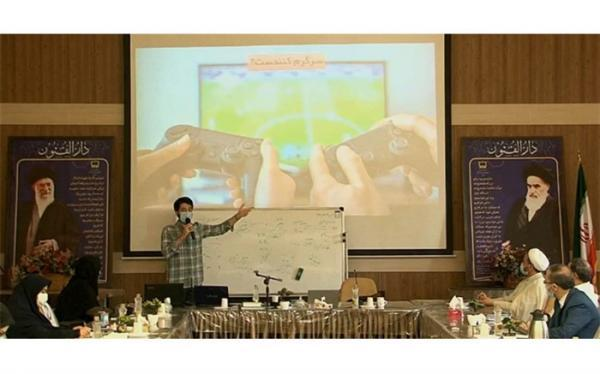 کارگاه آموزشی رمزینه برای توانمند سازی مؤلفان کتاب های درسی برگزار گردید