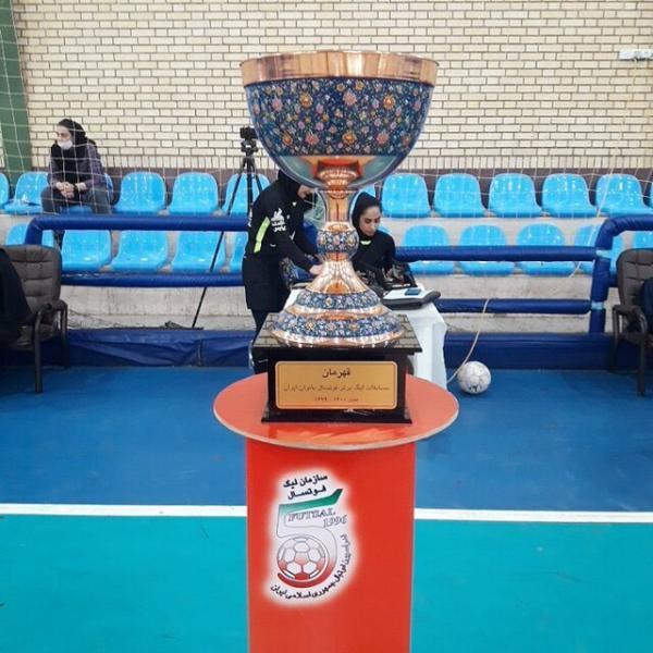 دو جام قهرمانی فوتسال در خوزستان