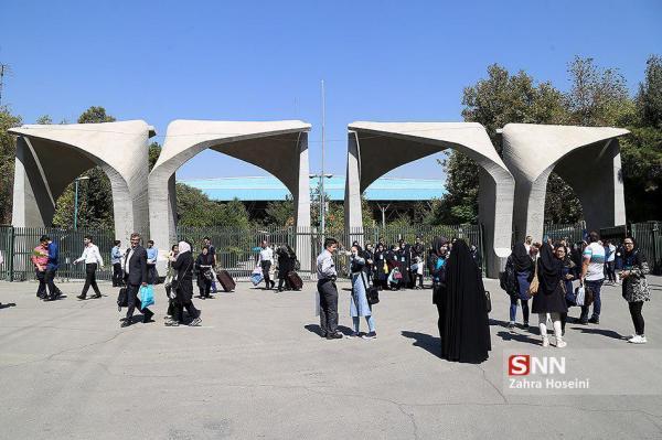 امکان دسترسی تمام آحاد جامعه به دروس منتخب اساتید دانشگاه تهران فراهم شد
