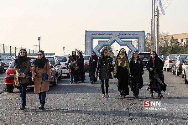 برنامه زمانبندی انتخاب واحد دانشگاه علامه طباطبایی اعلام شد